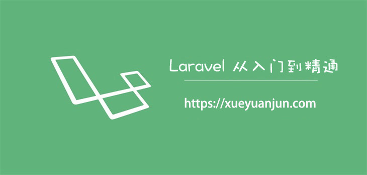 laravel-tutorial