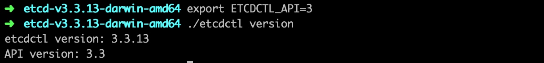简化 Ectd 命令
