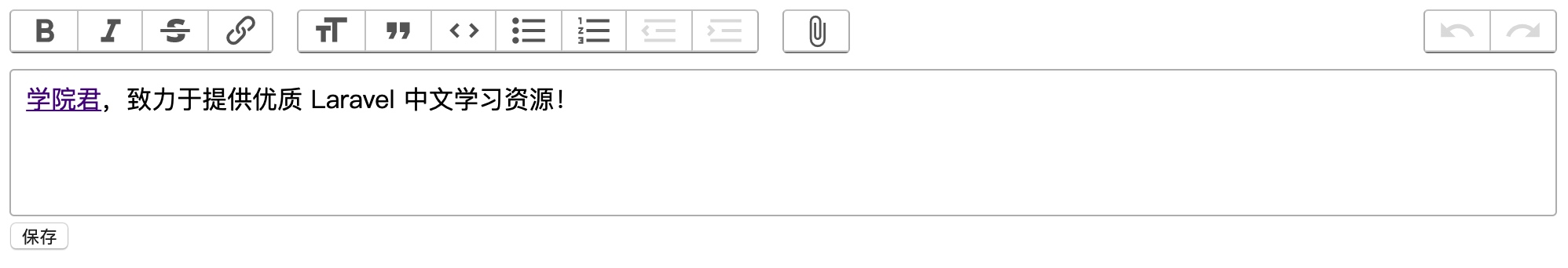 Laravel Trix 编辑器