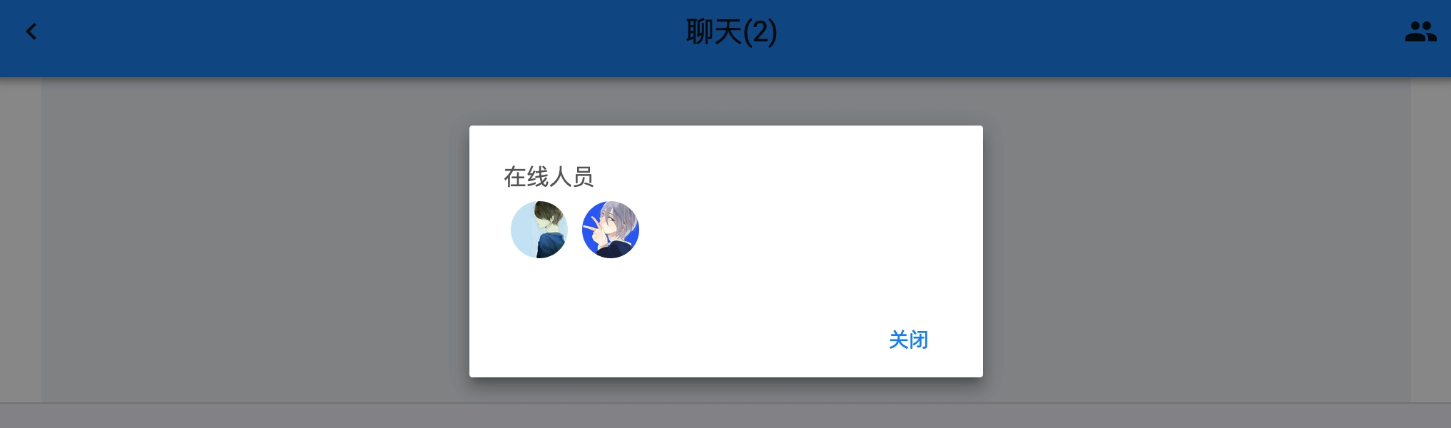 聊天室房间1-Firefox
