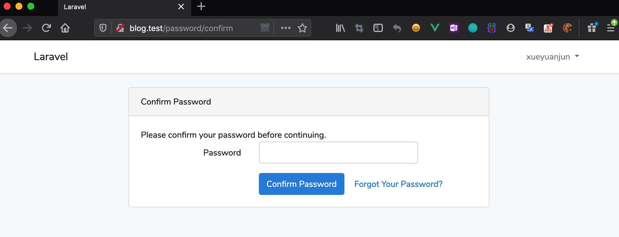 确认密码页面