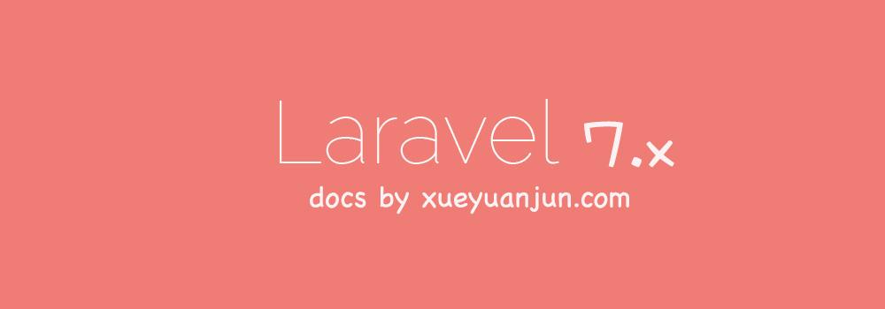 laravel-7-docs