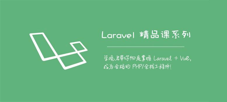 laravel-maste