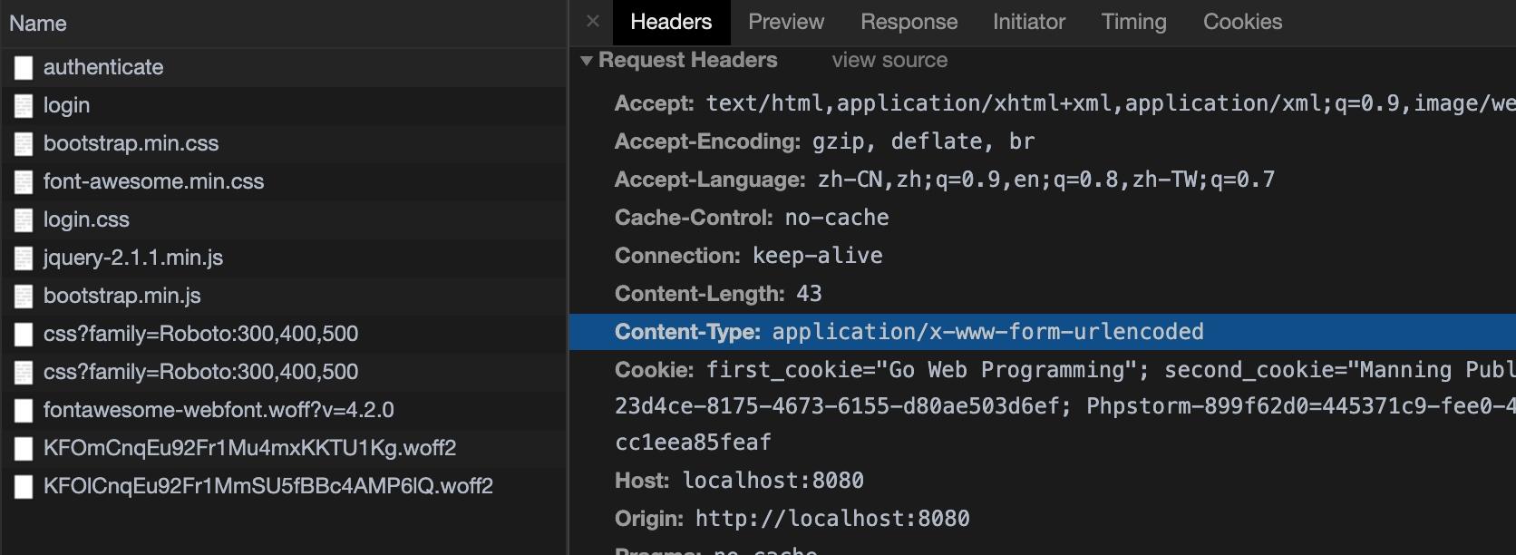 表单请求Content-Type