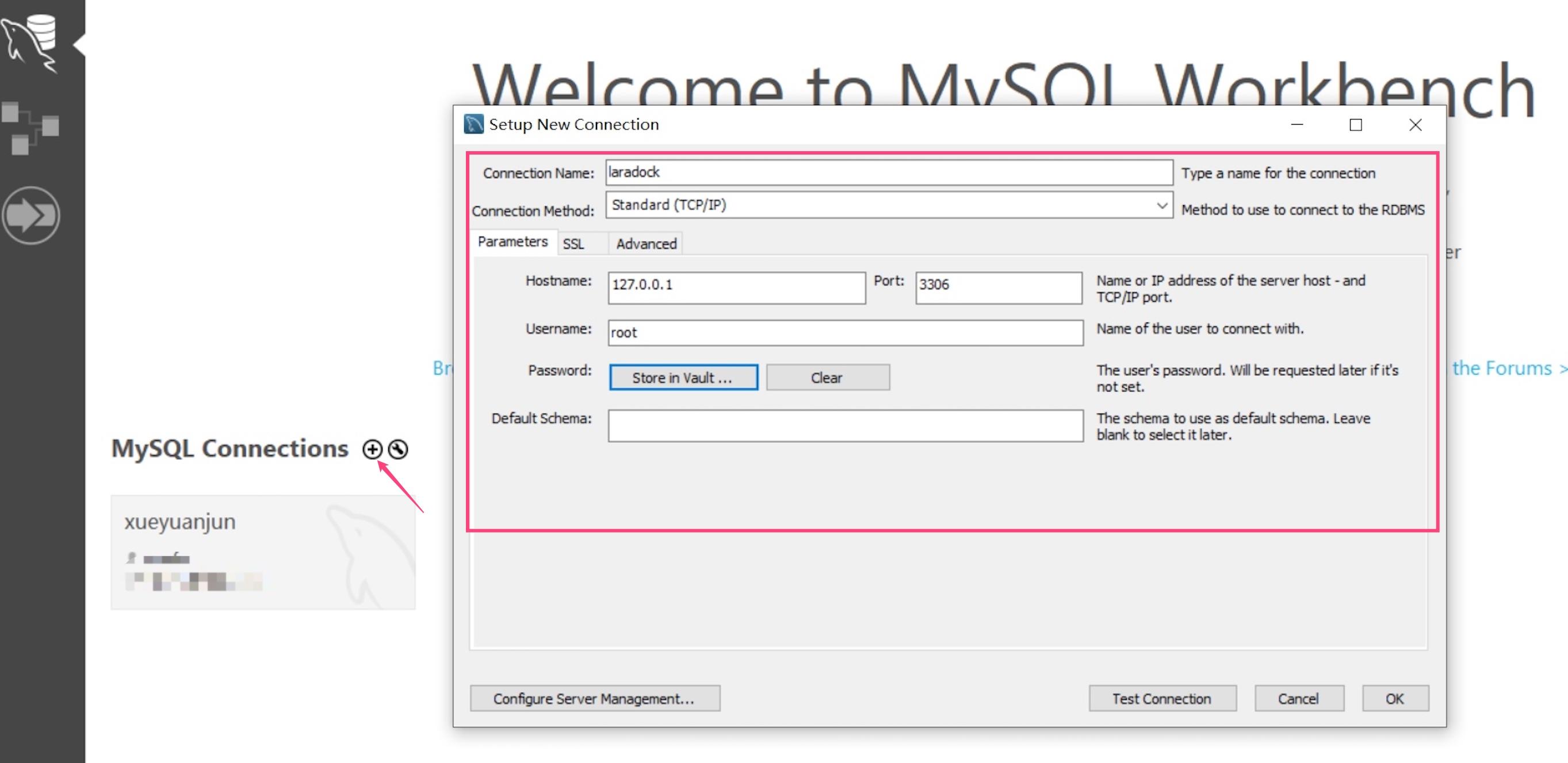 MySQL Workbench 新建连接