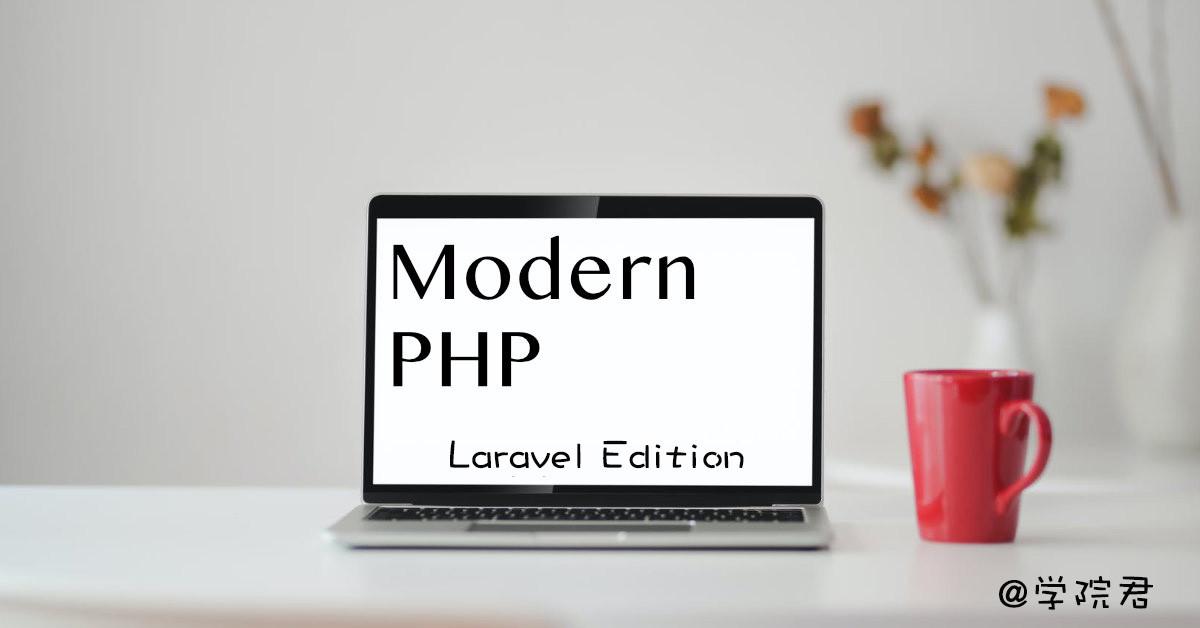 modernphp-copy.jpg
