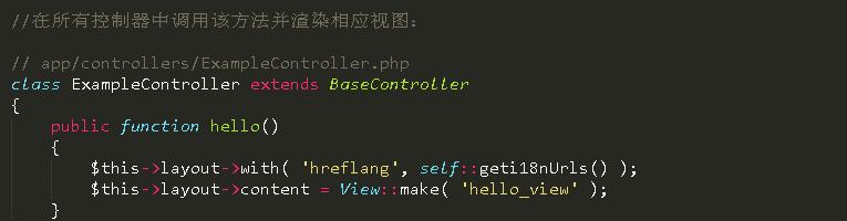 Laravel中如何配置多语言国际化路由