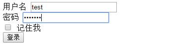 Laravel中使用用户名登录