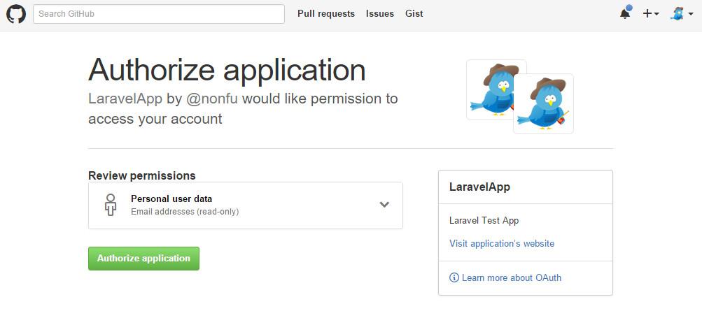 使用GitHub授权登录Laravel应用