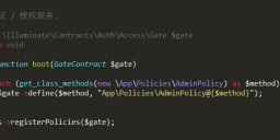 不基于模型使用 Laravel 5.1 的授权功能