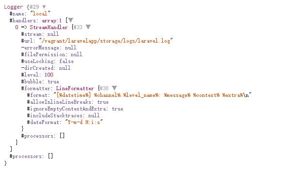 Laravel Monolog 对象实例