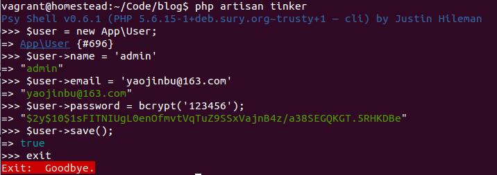 使用 artisan tinker 为 Laravel 博客创建后台用户