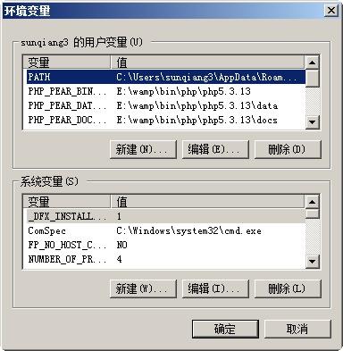 Windows中编辑环境变量