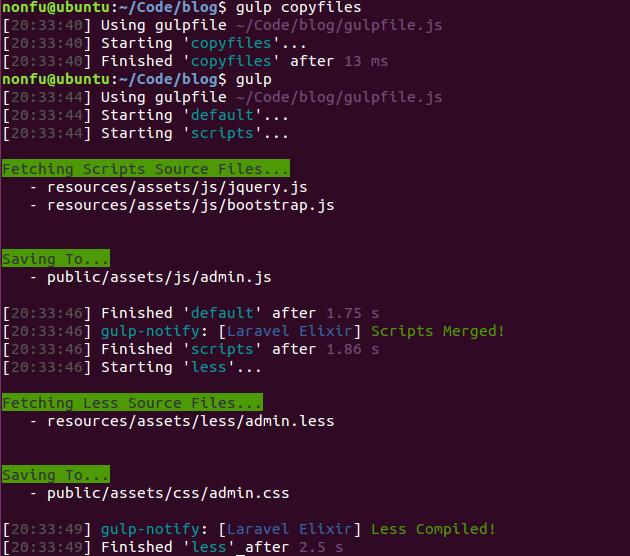在Laravel博客项目中执行gulp发布前端资源