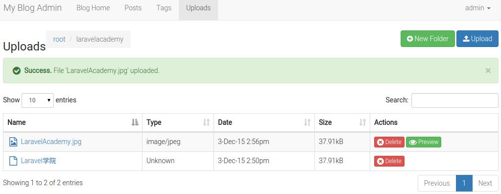 Laravel博客后台文件管理上传图片成功