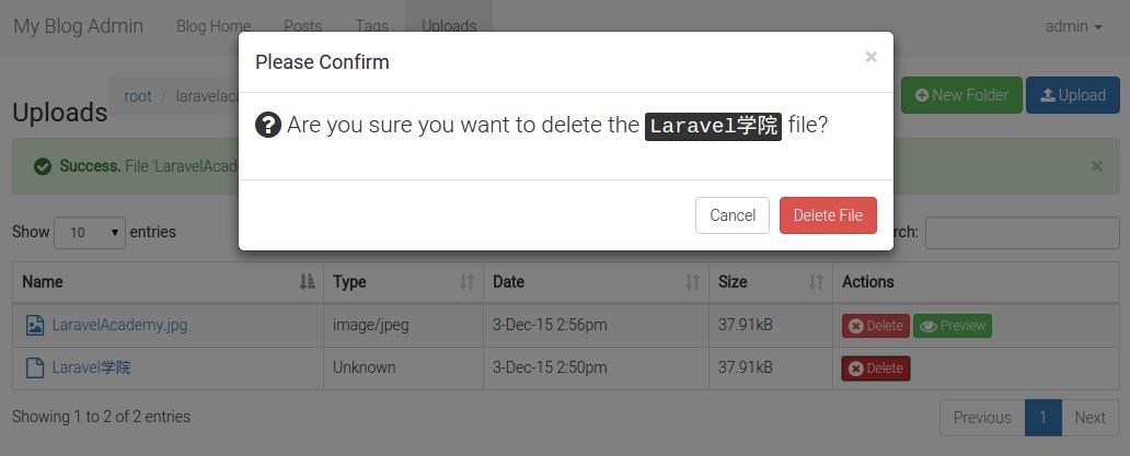 Laravel博客后台文件管理删除图片