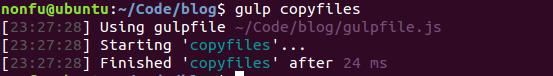 使用Gulp发布Selectize.js和pickadate.js