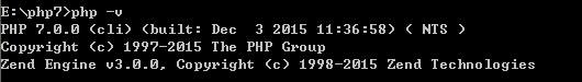 检查PHP 7版本信息