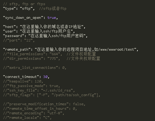 使用Sublime Text连接SFTP