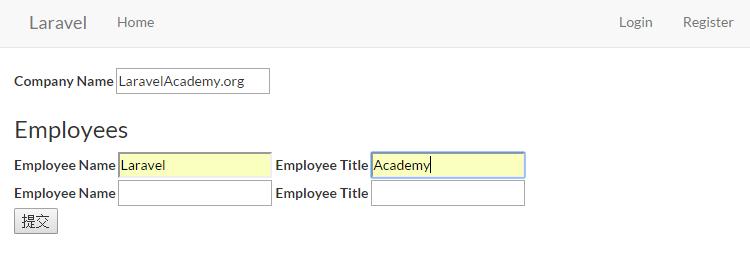 Laravel表单数组输入验证