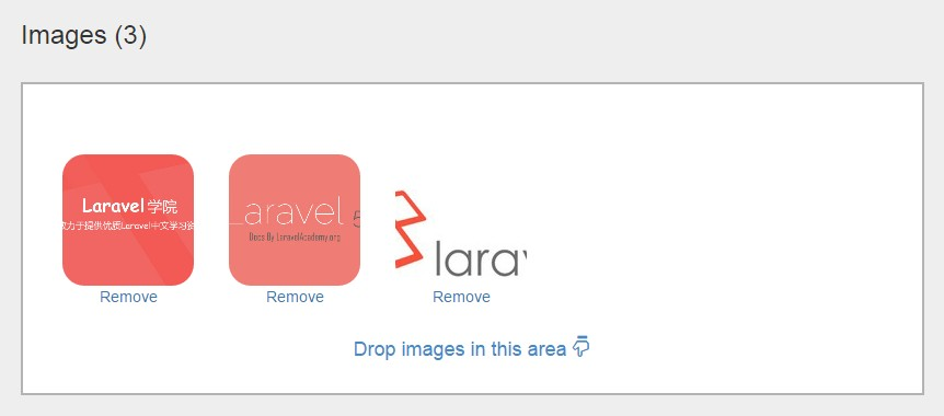 Laravel 5中使用Dropzone实现图片上传及删除