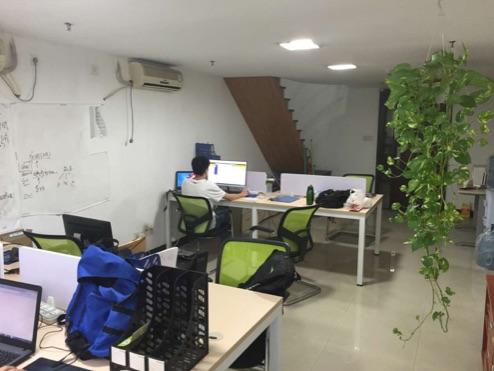 广州乔米科技网络有限公司1