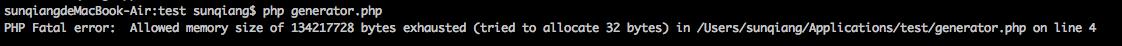 memery-overflow-iterator