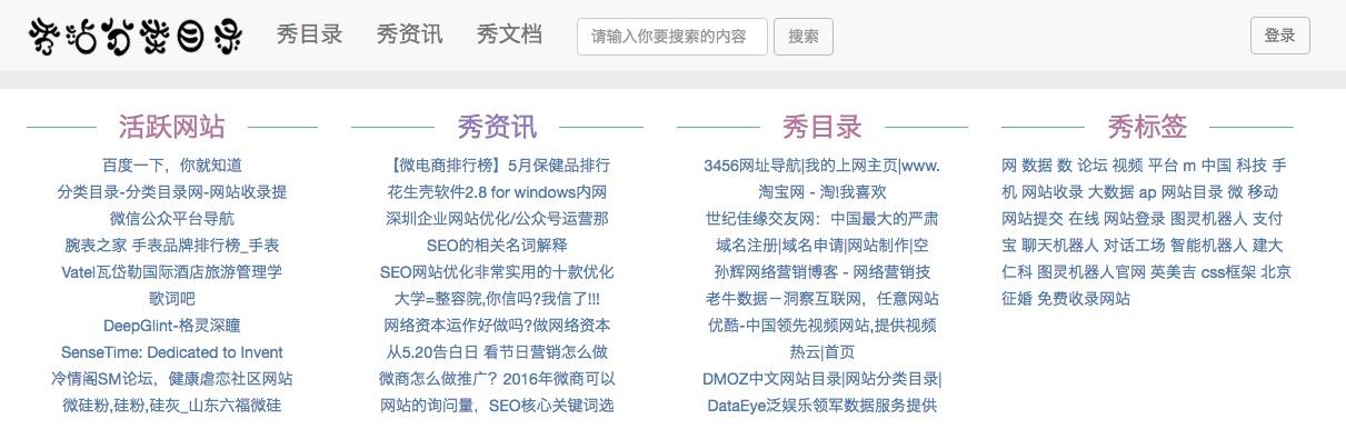 webshowu