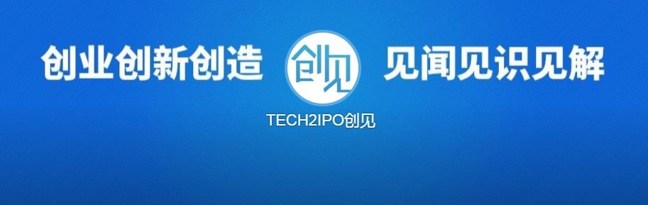 TECH2IPO/创见