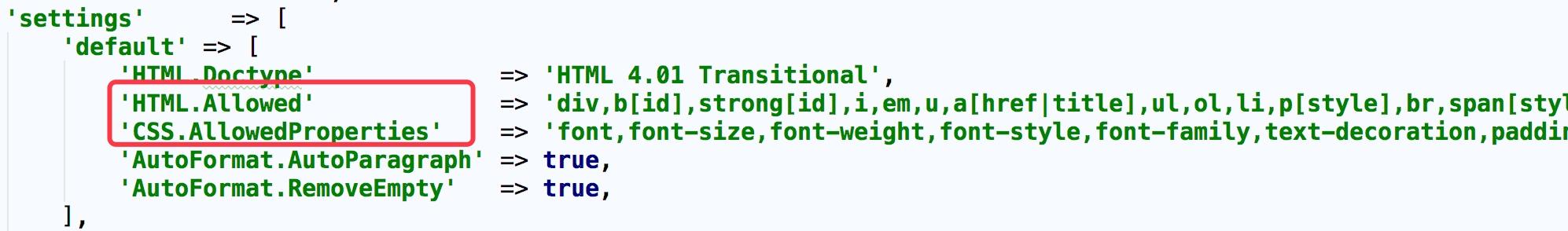 HTML Purifier 配置