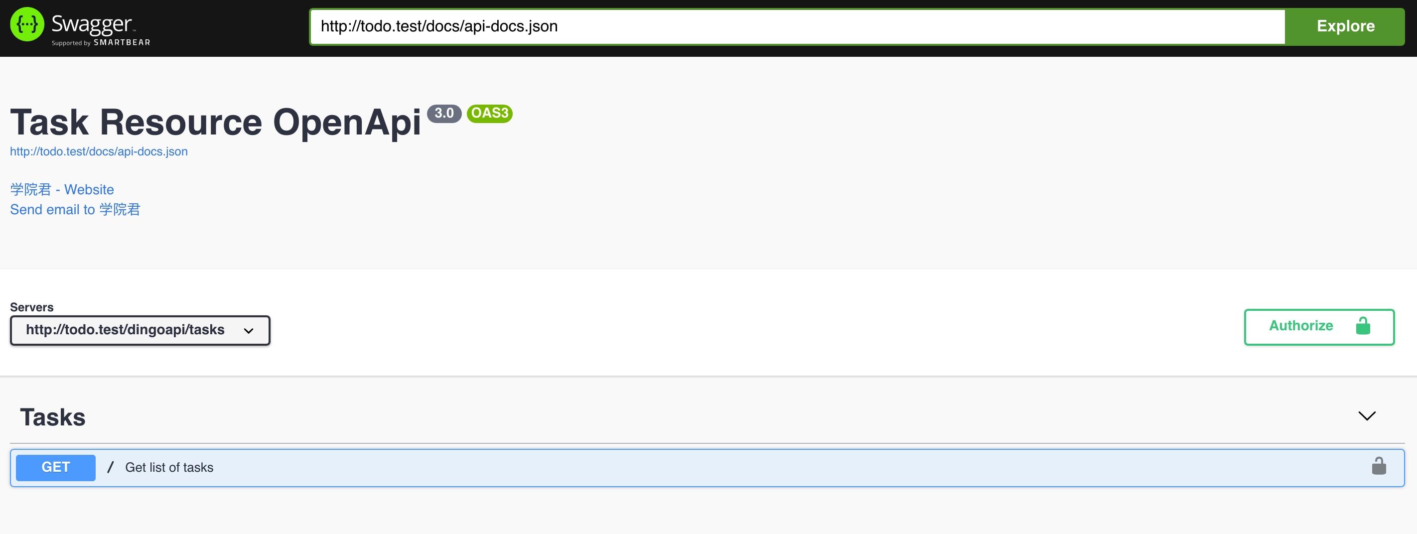 Laravel+Swagger生成API文档