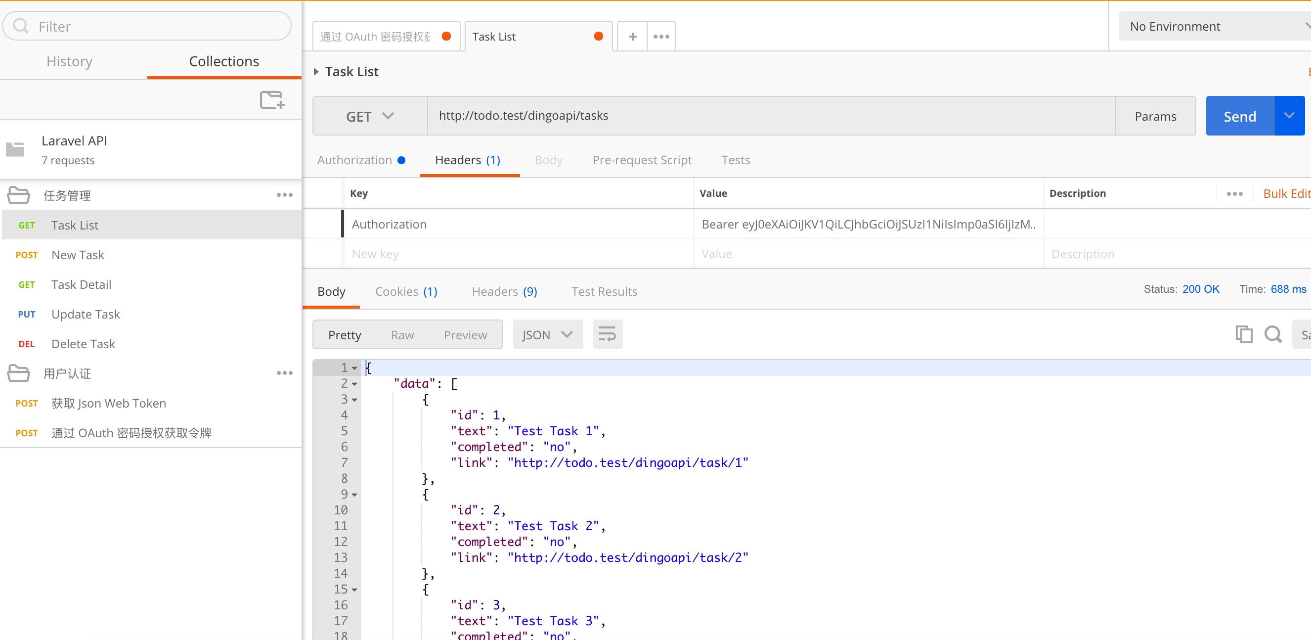 Postman 导入 Collection 测试 API 接口