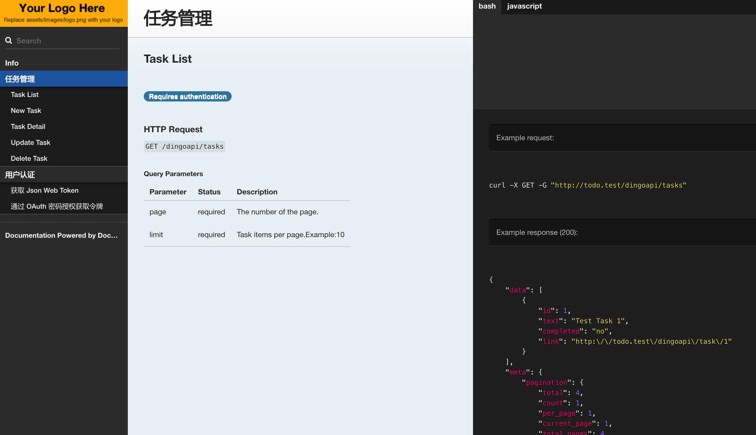 Laravel API 文档生成器 + Dingo API