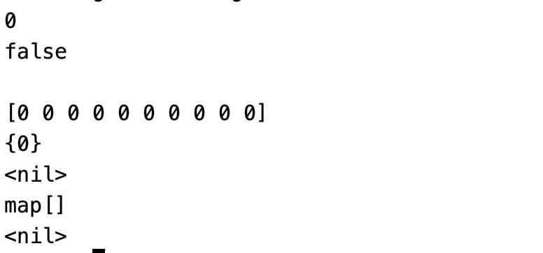 Go 变量初始值