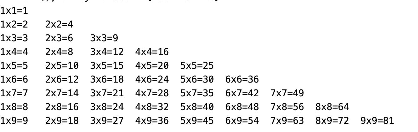 在 Go 语言中通过二维数组打印九九乘法表