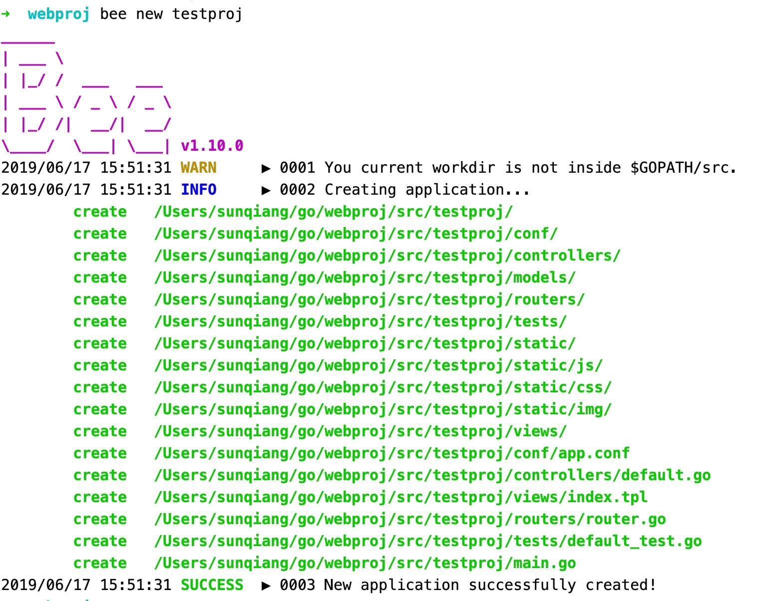 使用 Bee 创建 web 项目