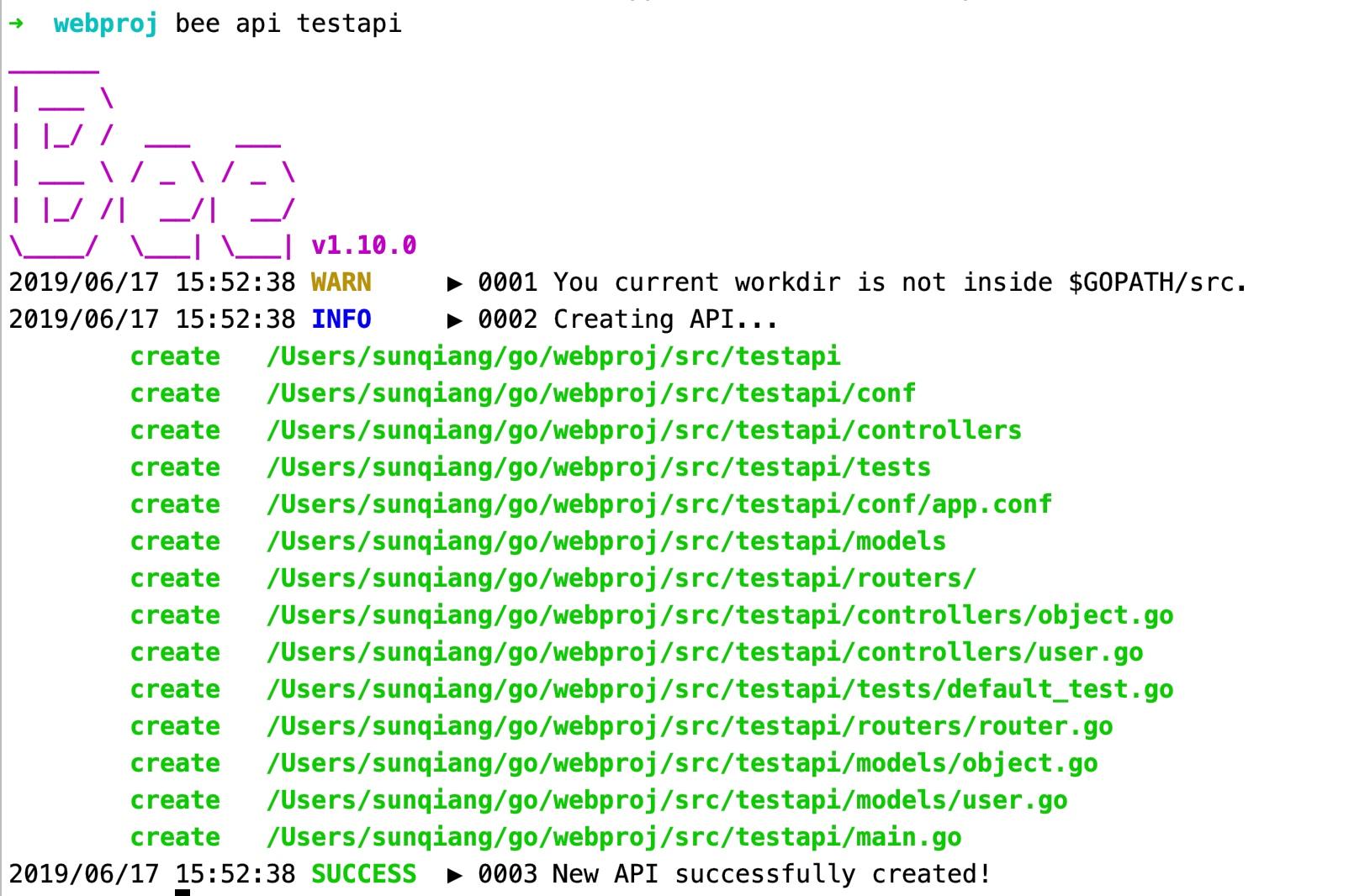 使用 Bee 创建 API 项目