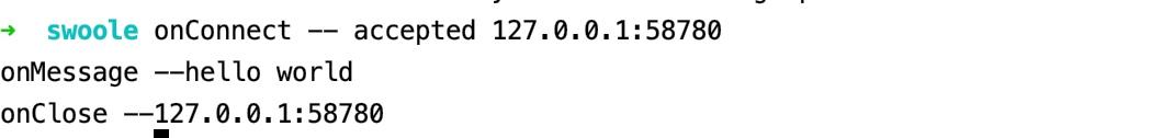 Swoole TCP 服务器输出
