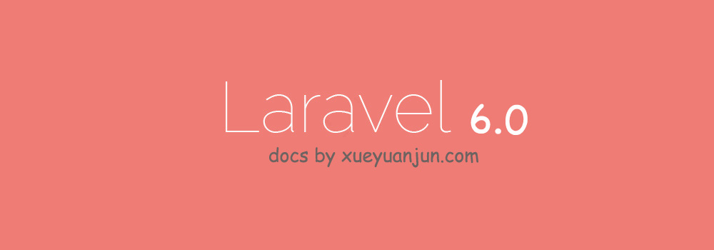 Laravel 6.0 中文文档